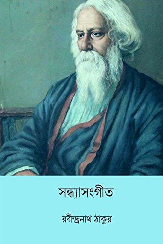 Sandhya Sangeet ( Bengali Edition ) por Rabindranath Tagore