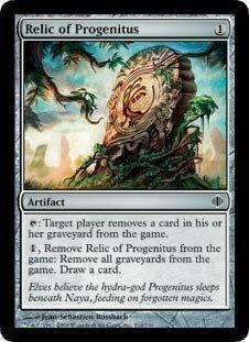 magic-the-gathering-relic-of-progenitus-reliquia-del-progenitus-shards-of-alara