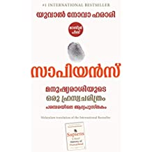 Malayalam Books: Buy Books in Malayalam Online at Best