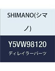 Shimano roldanas de cambio XTR 9 velocidades - negro 2016