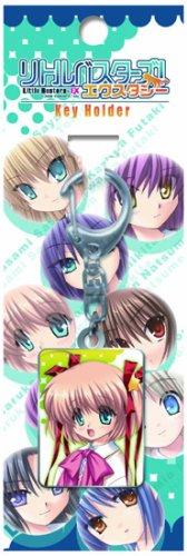 -little-busters-ecstasy-key-chain-d-god-north-komari-japan-import