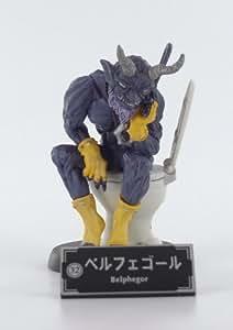 Figurine Shin Megami Tensei trading figure série 2 Belphegor 3