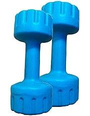 Aurion M1 Pvc Dumbell 1 KG x 2