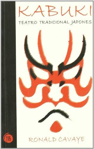 Kabuki (Arte y Arquitectura)