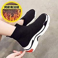 HCBYJ Zapatos elásticos Zapatos elásticos de otoño, Calcetines Transpirables, Zapatos Deportivos Ocasionales, Zapatos