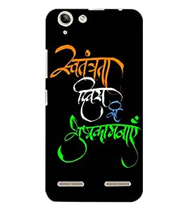 LENOVO K5 PLUS TEXT Back Cover by PRINTSWAG