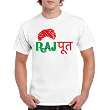 QUVYARTS Men's T-Shirt Half Sleeve Rajput Print T Shirt for Men Royal/Rajasthani/Pagdi/Rajputi/Rajput/Rajasthan/Banna/Bana/Mooch/Moustache/Cool/Swag/Sports/Tashan/Desi/Printed Tshirt