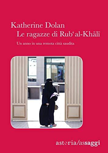 Katherine Dolan - Le ragazze di Rub'Al-Khlali (2016)