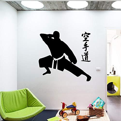Karate Wandaufkleber Dekoration Zubehör Für Wohnzimmer Kinderzimmer Abnehmbare Dekor Wandtattoos L 43 cm X 44 cm ()