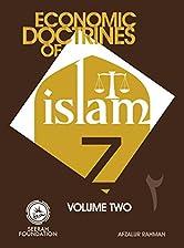 Economic Doctrines of Islam - Volume 2