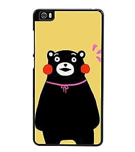 Cute Bear 2D Hard Polycarbonate Designer Back Case Cover for Xiaomi Mi 5 :: Redmi Mi5