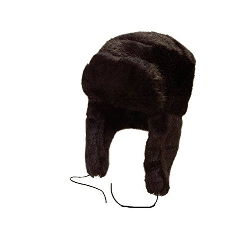 GIZZY(R) Unisex Black Faux Fur Russian Style Ushanka Trapper Hat