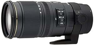 Sigma Objectif 70-200 mm F2,8 DG APO OS EX HSM - Monture Nikon