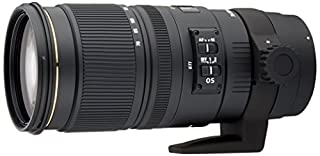 Sigma 70-200 mm F2,8 EX DG OS HSM-Objektiv (77 mm Filtergewinde) für Nikon Objektivbajonett (B003HC8VA4) | Amazon price tracker / tracking, Amazon price history charts, Amazon price watches, Amazon price drop alerts