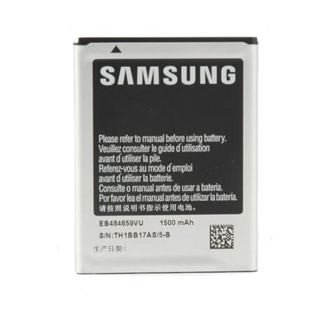 Samsung EB484659VU Battery