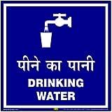 Mr. Safe Drinking Water Sign Eco Vinyl Sticker (8 Inch X 8 Inch)