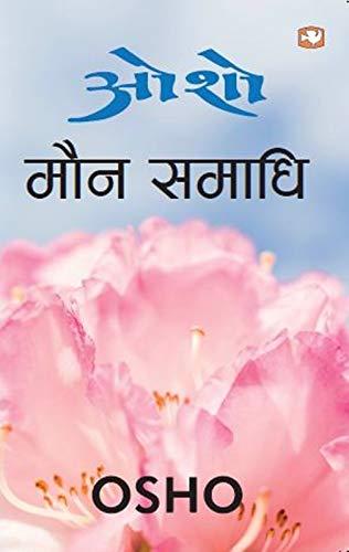 Maun Samadhi (Hindi Edition) eBook: Osho: Amazon.es: Tienda Kindle