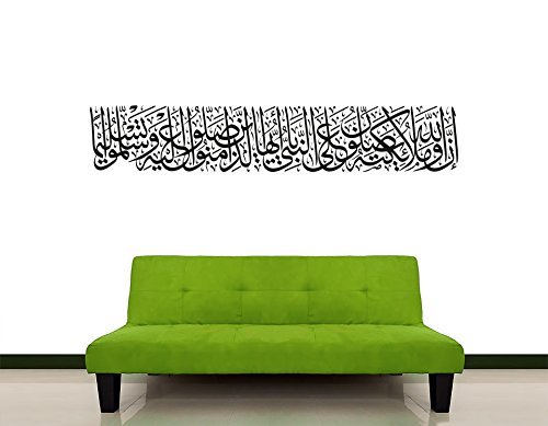 Koran: Surah Al-Ahzab 33:56 | Islamische Wandtattoos - Segensgruß auf dem Propheten - Arabische Kalligraphie Moderne Koran Schrift Islamische Dekoration Wandtattoos Wandaufkleber Arabische Schrift Türkisch Islam Allah Muslim (150 cm x 27 cm, Schwarz)