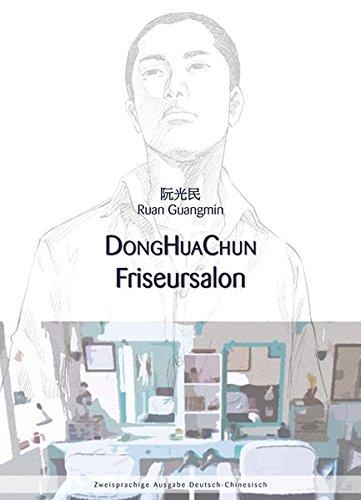 Donghuachun Friseursalon