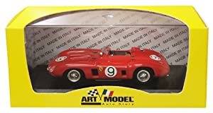 Art Model - Modelo a Escala (4x10x4 cm) (ART272)
