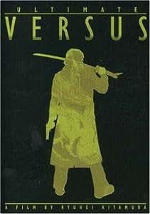 Ultimate Versus [DVD] [2000] [Region 1] [US Import] [NTSC]