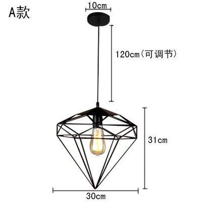 strial Iron Bird Cage Pendelleuchte Zimmer Bar Cafe Restaurant Küche Flur Lampen Deckenleuchte Kronleuchter, EINEN + Lampe Led ()