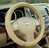 #2: NIKAVI Car Steering Wheel Cover, Microfiber, Emboss Holes, Soft Padding Great Hand Feel, Anti-slip Matte Finish, 15 Inch Middle Size - beige Line
