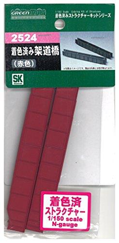 Jauge N 2524 pr?-tach?e Ka ne Bridge (rouge) (Japon import / Le paquet et le manuel sont en japonais)