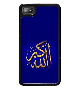 printtech Muslim Allah Quran Back Case Cover for BlackBerry Z10