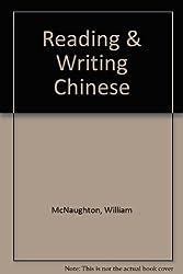 Reading & Writing Chinese