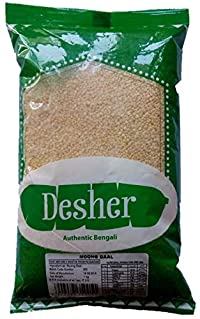 Shelly's Desher Authentic Bengali Moong Dal(1 Kg)