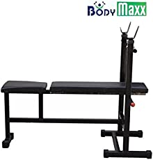 Body Maxx Heavy Duty Weight Lifting Bench Press Exercises Flat, Incline, Decline Bench