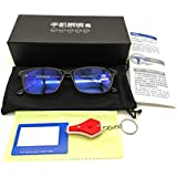 StarLake Blue Light Blocking Filter Spectacles Computer Glasses with Anti-Glare for Eye Protection from UV by Computer Tablet Laptop Mobile Unisex (Black)