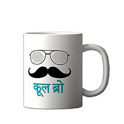 Tokenz Rakhi Gifts for Brother Funky Cool Bro Printed Ceramic Mug Microwave Proof 300ml Birthday Gifts for Brother Rakhi Bhaidooj Gifts for Brother
