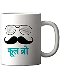 Tokenz Rakhi Gifts for Brother Funky Cool Bro Printed Ceramic Mug Microwave Proof 300ml Birthday Gifts for Brother Rakhi Bhaidooj Gifts for Brother
