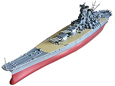 1/700 Schiff naechste Serie Nr.01 japanische Marine Schlachtschiff Yamato von Fujimi Modell