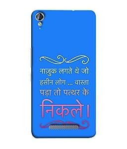 Fuson Designer Back Case Cover for Micromax Canvas Juice 3 Q392 (Shayri Shayar Hindi Famous Men Man Gents Gentleman)
