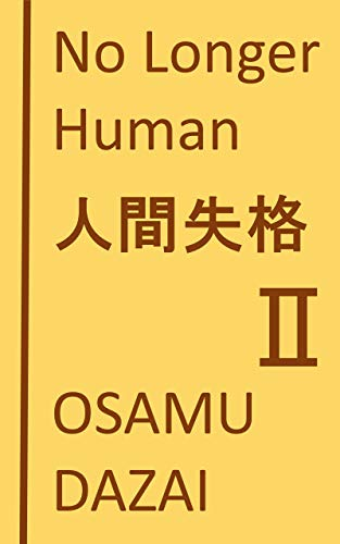 Learning to Read Japanese: Japanese Literature: No Longer Human -  II (Japanese Edition)