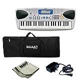#8: Casio MA150 49-Keys Digital Portable Keyboard with Adapter,Gig Bag and Polishing Cloth