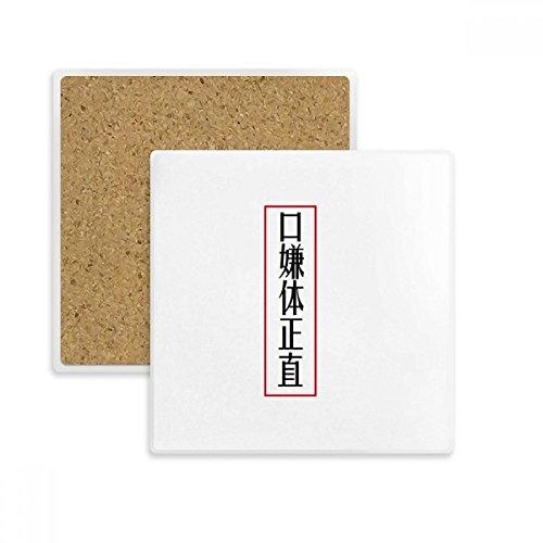 DIYthinker Chinesisch Online Worte erhielten von den japanischen Quadrat Coaster-Schalen-Becher-Halter Absorbent Stein für Getränke 2ST Geschenk Mehrfarbig