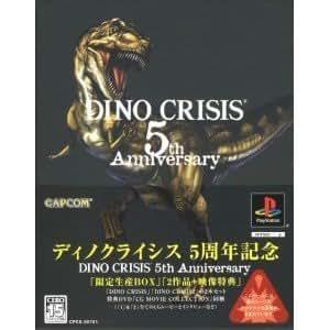 Dino Crisis 5th Anniversary Pack[Import Japonais]