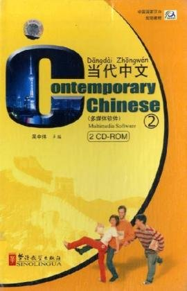 Contemporary Chinese 2 - CD-ROM