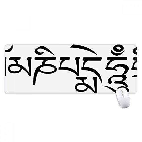beatChong Buddhismus Religion Sanskrit Zeichen Muster Griffige Mousepad Große Erweiterte Spiel Büro titched Kanten Computer-Mat Geschenk