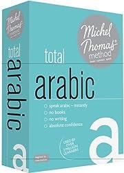 Total Arabic (Learn Arabic with the Michel Thomas Method)