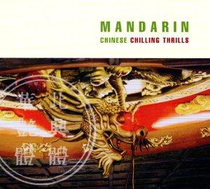 Mandarin-Chin.Chilling Thrills