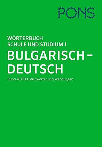 PONS Wörterbuch für Schule und Studium Bulgarisch, Teil 1: Bulgarisch - Deutsch