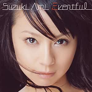 Eventful Ami Suzuki Amazon Fr Musique