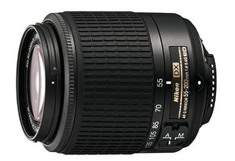 Nikon AF S DX 55-200/4-5.6G ED NIKKOR Objektiv schwarz inkl. HB-34 (52mm Filtergewinde) (Nikon D2xs)