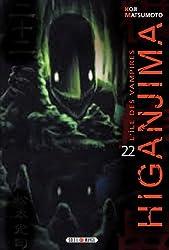 Higanjima Vol.22