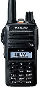 Yaesu Ft 65e Vhf Uhf Dual Band 5w Fm Elektronik